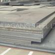 03-structure-steel