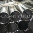 02-seamless-steel-tube_0