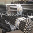 03-seamless-steel-tube-api-5l